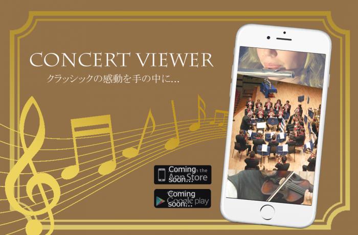concert viewer